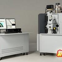 岛津EPMA-1720 Series电子探针