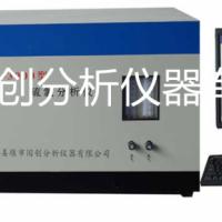 WKL-3000B型微库仑氯分析仪