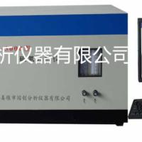 WKL-3000A型微库仑硫分析仪
