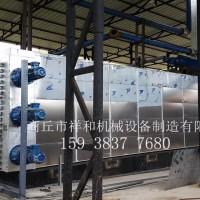 油污泥油砂处理热解干馏设备日处理量50吨