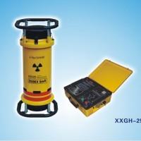 波纹陶瓷管周向锥靶X射线探伤机XXGH-2505z