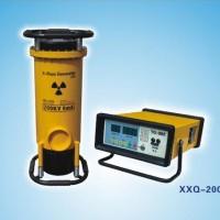 玻璃管定向辐射携带式X射线探伤机XXQ-2005