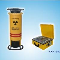 玻璃管周向锥靶X射线探伤机XXH-3505